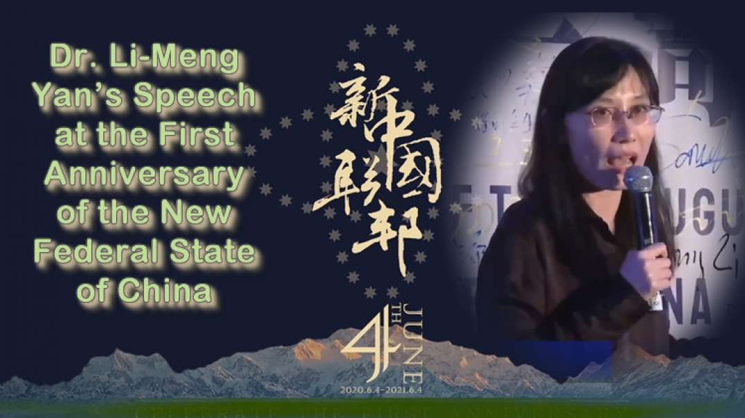 2021 JUN 05 The First Anniversary of the New Federal State of China (NFSC) with Dr Li-Meng Yan